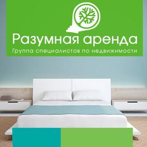 Аренда квартир и офисов Балакирево
