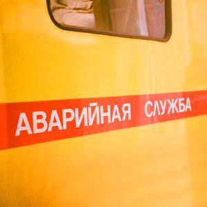 Аварийные службы Балакирево