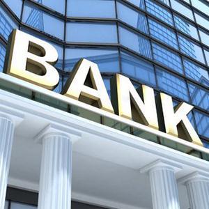 Банки Балакирево