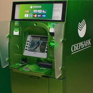 Банкоматы Балакирево