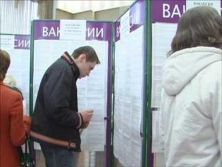 Центры занятости Балакирево