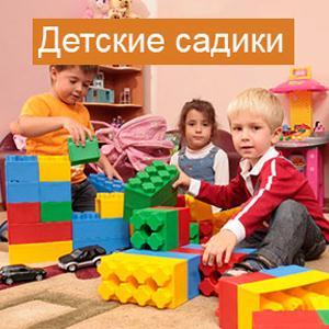 Детские сады Балакирево