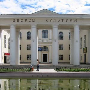 Дворцы и дома культуры Балакирево
