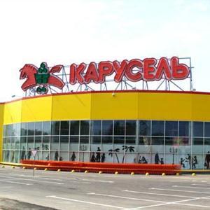 Гипермаркеты Балакирево