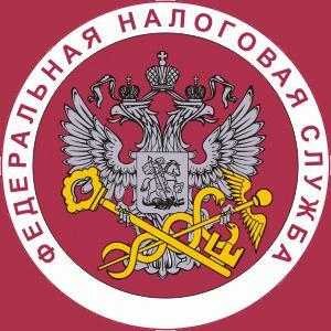 Налоговые инспекции, службы Балакирево