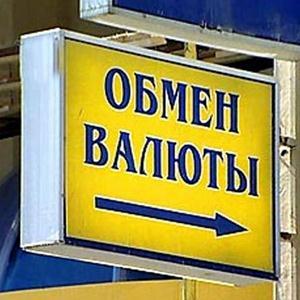 Обмен валют Балакирево