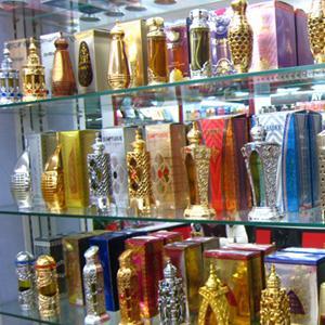 Парфюмерные магазины Балакирево
