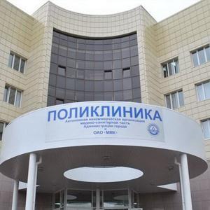 Поликлиники Балакирево