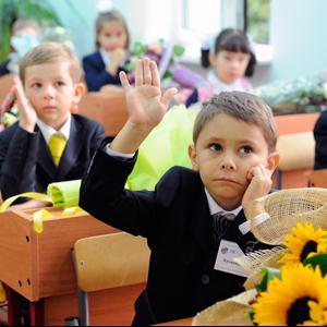 Школы Балакирево