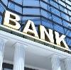 Банки в Балакирево