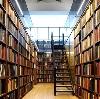 Библиотеки в Балакирево