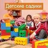 Детские сады в Балакирево