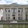 Дворцы и дома культуры в Балакирево