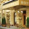 Гостиницы в Балакирево