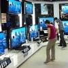 Магазины электроники в Балакирево