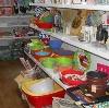 Магазины хозтоваров в Балакирево
