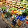 Магазины продуктов в Балакирево