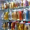 Парфюмерные магазины в Балакирево