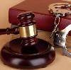 Суды в Балакирево