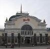 Железнодорожные вокзалы в Балакирево
