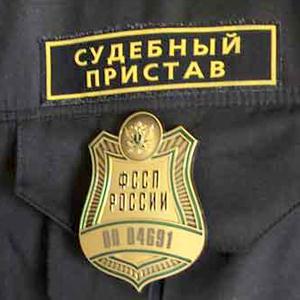 Судебные приставы Балакирево